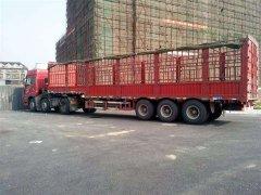 北京公路运输