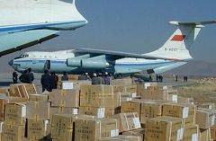 北京航空托运
