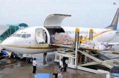 北京航空运输电话
