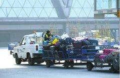 北京行李托运案例