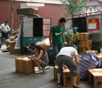 北京行李托运